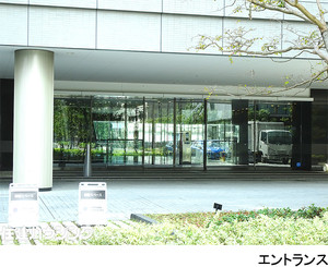 DEUX TOURS CANAL AND SPA WEST ドゥトゥール(7660万円)|中古マンション(新築・中古)|住建ハウジング
