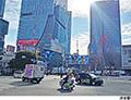 渋谷駅(現地まで720m)