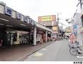 椎名町駅(現地まで640m)