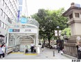 表参道駅(現地まで560m)