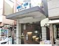 新高円寺駅(現地まで560m)