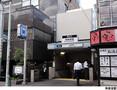 神楽坂駅(現地まで320m)