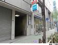 銀座一丁目駅(現地まで320m)