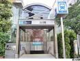 東大前駅(現地まで560m)