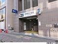 西新宿五丁目駅(現地まで560m)