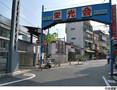 代田橋駅(現地まで640m)
