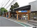 参宮橋駅(現地まで640m)