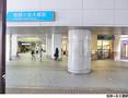 祖師ケ谷大蔵駅(現地まで240m)