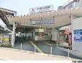 戸越公園駅(現地まで480m)