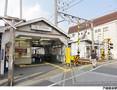 戸越銀座駅(現地まで640m)