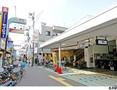 長原駅(現地まで320m)