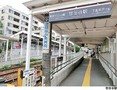 世田谷駅(現地まで400m)