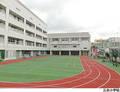 三光小学校