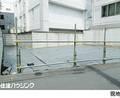 土地港区赤坂6丁目8980万円