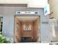 新宿三丁目駅(現地まで240m)