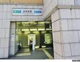 東新宿駅(現地まで240m)