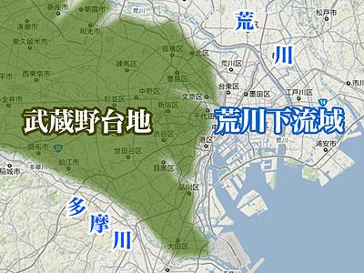 東京都区部 標高地形図
