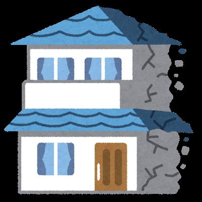 旧耐震住宅