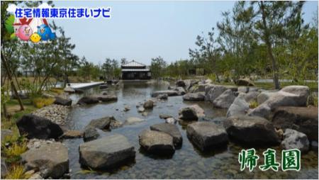 futakotamagawa-20-20-18