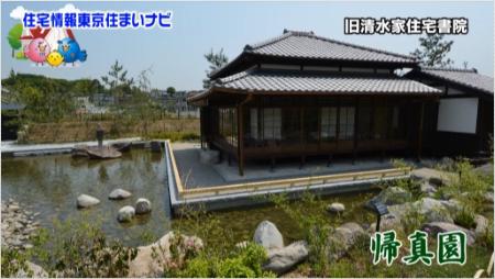 futakotamagawa-20-20-21